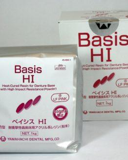 Basis HI базисная пластмасса сверхпрочная, горячей полимеризации, порошок 1 кг