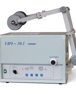УВЧ-30.1-СТРЕЛА аппарат ультравысокочастотной