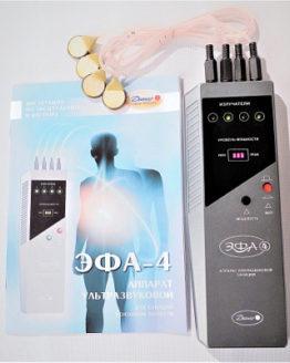 ЭФА-4: Аппарат ультразвуковой санации