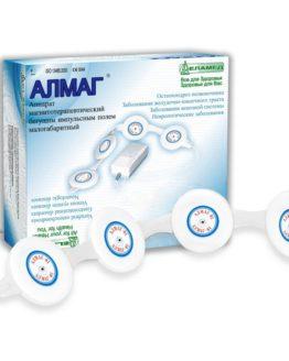 Алмаг 01 Аппарат магнитотерапевтический
