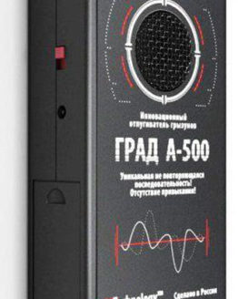 Ультразвуковой отпугиватель «ГРАД А-500»