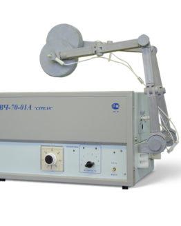 УВЧ-70-01А СТРЕЛА аппарат ультравысокочастотной терапии