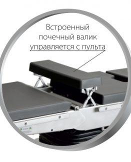 Стол общехирургический ОМ-ДЕЛЬТА 01