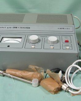 Луч-4 аппарат для СМВ-терапии