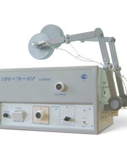 УВЧ-70-01Р СТРЕЛА+ аппарат УВЧ-терапии