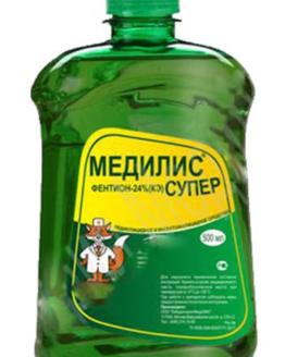 Медилис Супер