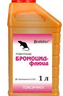 Бромоцид-флюид