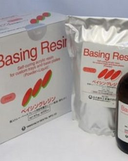 Basing Resin Powder+Liquid Pink пластмасса холодной полимеризации, 4 мин