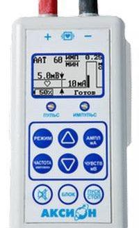 ЭКСН-1К Аксион электрокардиостимулятор наружный