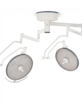 Armed LED650 светильник медицинский хирургический