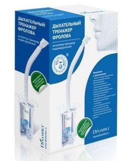 Дыхательный тренажер Фролова (ИТИ)