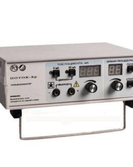 Поток-Бр Аппарат для электрофореза